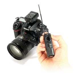 Remote shooting