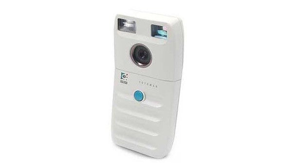 16 digital cameras that changed the world - Logitech Fotoman